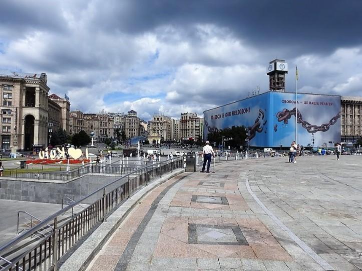 Ukraina32